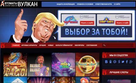 Бесконечные игровые автоматы лучшие игровые автоматы онлайн рейтинг лучших