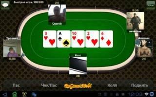 покер тилт онлайн